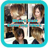 Short Hair Coloring Ideas