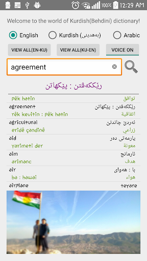 Kurdish Behdini Dictionary