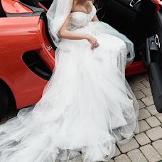 Photographe de mariage Aleksandr Shevcov (AlexShevtsov). Photo du 30.05.2018
