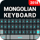 Mongolian keyboard for PC-Windows 7,8,10 and Mac