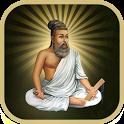 Thirukkural All in 1 icon