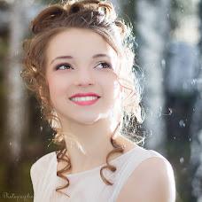 Wedding photographer Yuliya Pakhomova (Yoly). Photo of 16.05.2015