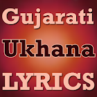Gujarati Ukhane LYRICS icon