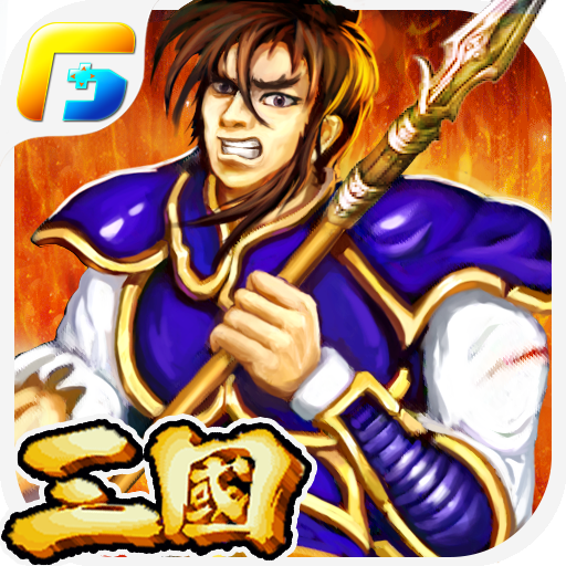 Dynasty Fighting: Fate Fighter file APK for Gaming PC/PS3/PS4 Smart TV