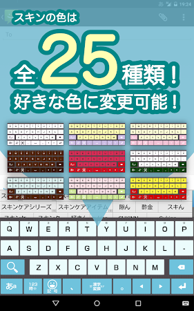 Emoticon Keyboard - Japanese 1.15.1917.103.193 screenshot 324506