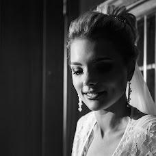 Wedding photographer Sofya Kiparisova (Kiparisfoto). Photo of 21.08.2018