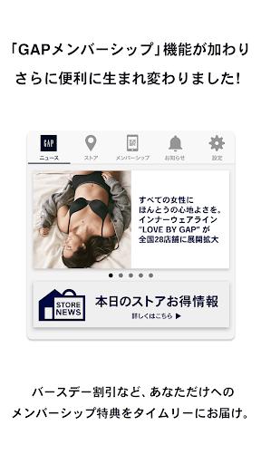 GAP Japan u516cu5f0fu30a2u30d7u30ea 2.0.27 Windows u7528 1