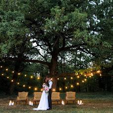 Wedding photographer Yuliya Kanaeva (FotolifeJuli0910). Photo of 04.09.2018