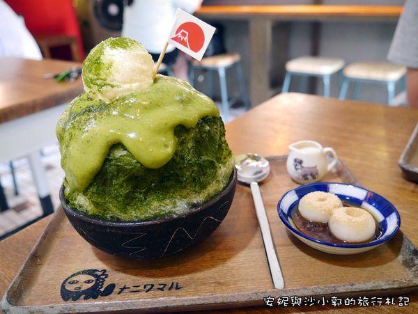 花蓮就有沖繩風格小店 日式刨冰浪花丸