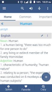 Lao Dictionary Offline for PC-Windows 7,8,10 and Mac apk screenshot 3