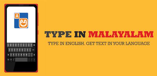 nokia e71 malayalam font free download