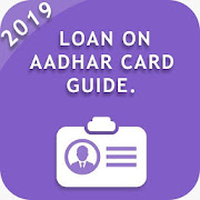 Loan on aadharcard guide