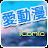 iComic 愛動漫v14 logo