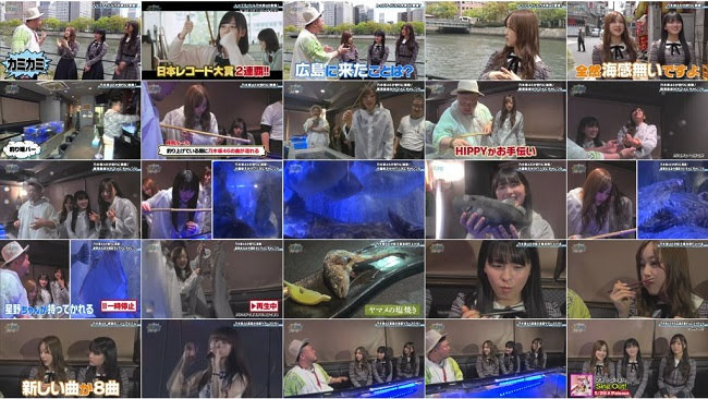 190524 (720p+1080i) 乃木坂46 Part – H-LIVE