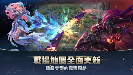 Garena 傳說對決 - 戰場 2.0 APK screenshot thumbnail 12