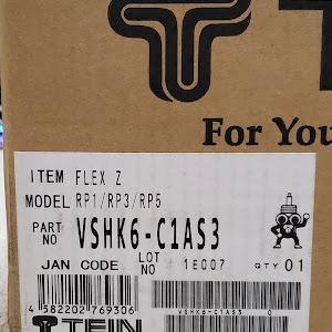 ステップワゴンスパーダ RP3のカスタム事例画像 プライスさんの2021年04月25日20:26の投稿