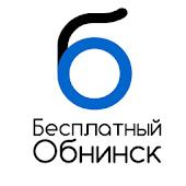 Tải Game Бесплатный Обнинск