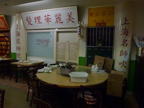 Photo: This is not Hong Kong. It isToronto.