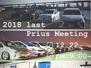 プリウス ZVW30 sグレード H24のカスタム事例画像 もえんさんの2018年11月30日16:51の投稿