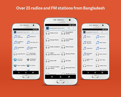 Bangladesh Radios- screenshot thumbnail