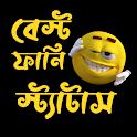 বাংলা বেস্ট ফানি স্ট্যাটাস icon