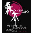 Rogue Morimoto Black Obi Soba Ale