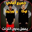 Al3b Yalla .. file APK for Gaming PC/PS3/PS4 Smart TV