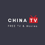 ChinaTV - free TV Stream, Hong Kong and Taiwan 1.3.9