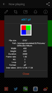 GIF Studio- screenshot thumbnail