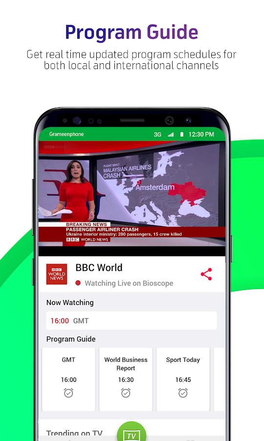 Screenshots of Bioscope LIVE TV for iPhone