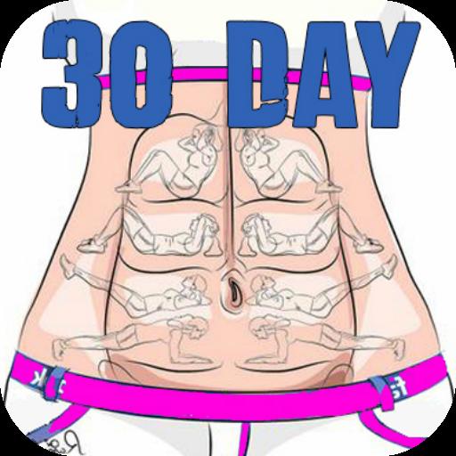 30天抗体新手指南假 健康 App LOGO-硬是要APP