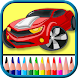 ページのゲームを着色車