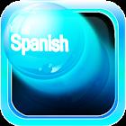 沐浴泡泡 西班牙语 icon