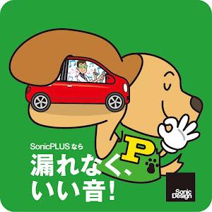 のカスタム事例画像 ソニックプラスセンター新潟@たかぷさんの2020年05月05日10:17の投稿