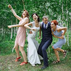 Wedding photographer Viktor Savelev (Savelyevart). Photo of 31.10.2017