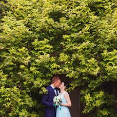 Wedding photographer Stanislav Krivosheya (Wkiper). Photo of 02.06.2016