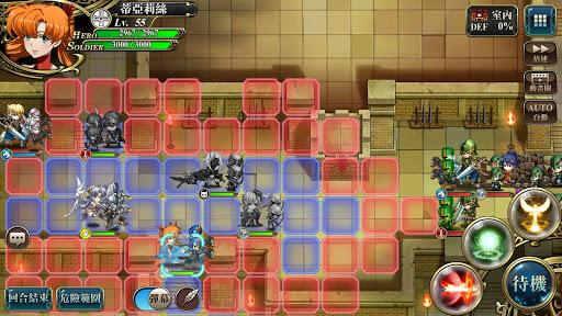 u5922u5e7bu6a21u64ecu6230 painmod.com screenshots 7