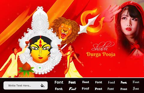 Download Durga Puja Photo Editor For PC Windows and Mac apk screenshot 3
