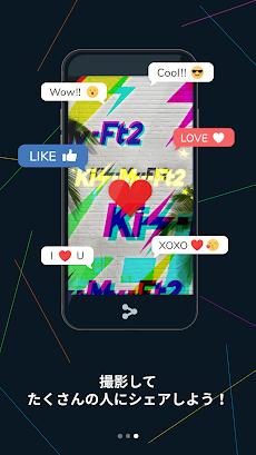 Kis-My-Ft2アプリのおすすめ画像3