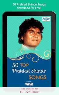 50 Top Prahlad Shinde Songs - náhled