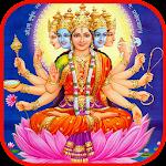 Gayatri Chalisa Icon