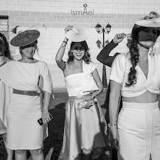 Wedding photographer Ismael Peña martin (Ismael). Photo of 04.08.2017