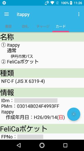 u5168u56fdu306e ICu30abu30fcu30c9 u3053u308cu3072u3068u3064 0.393 Windows u7528 3