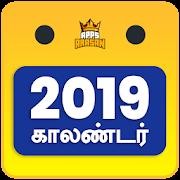 Tamil Calendar 2019 - Daily Rasipalan Arasan