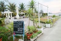 大鵬灣濱灣公園-帆船基地
