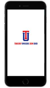 Takrif Unggul - náhled