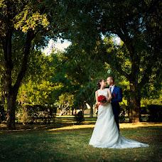 Wedding photographer Aleksandr Levchenko (Casibosh). Photo of 01.04.2016