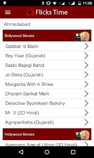 Flickstime: Movie Show Timings Screenshot