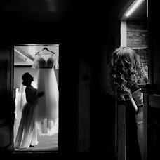 Wedding photographer Natalya Bosyachenko (tatasha). Photo of 27.06.2017
