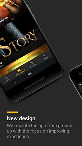 Safari TV 3.0.2 screenshots 2